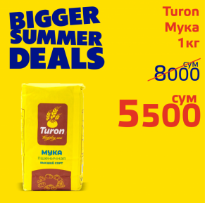 LOW PRICES EVERY DAY at Carrefour Market