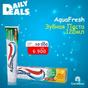 We continue to delight you with Daily offers
