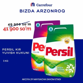 Attention! Super price! Hurry up!